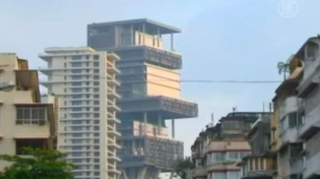 teuerstes Haus der Welt